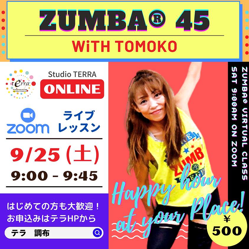 ★9/25(土)9:00~ ZUMBA® 45分【Zoomライブレッスン】(TOMOKO)