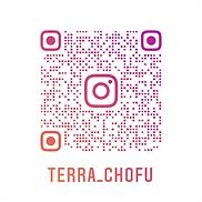 terra_chofu_nametag.png