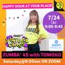 【今週土曜日開催!7/24 AM9:00~】テラオンライン「ZUMBA®」45分 @Zoomライブレッスン(担当:TOMOKO)