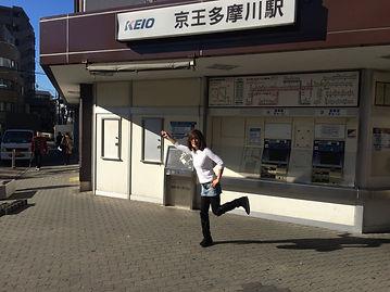 京王多摩川駅改札を背に右へ