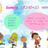 【0-4歳までの親子向け】Zumbini(ズンビーニ)体験会のおさそい