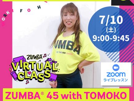 【7/10(土)AM9:00~】 テラオンライン「ZUMBA®」45分(担当:TOMOKO)