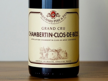 93-96pts AM Bouchard Chambertin Clos-de-Beze 2011 at Special Price HK$1,180/Bt and Le Corton 2011