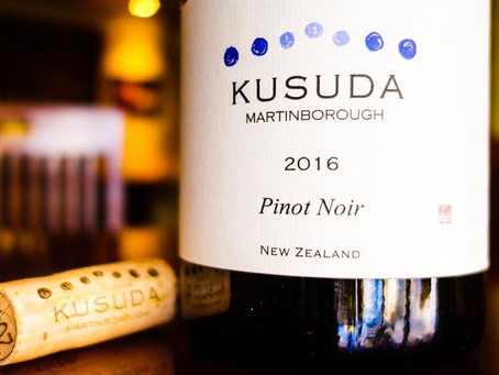 A Rising Pinot Star in NZ: Kusuda 2015 and 2016, Limited Quantities!
