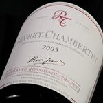 Affordable Burgundy reds from excellent vintages - 2005, 2009 & 2010