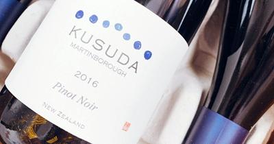 "New Arrival Offer! KUSUDA Pinot Noir 2016 ""Long and Elegant"" At HK$1,190/Bt Only"