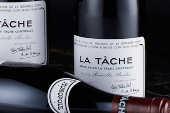 Latest Purchases! La Tache 2017, Krug Collection 1989, Cristal Rose 2005, Cappellano, etc