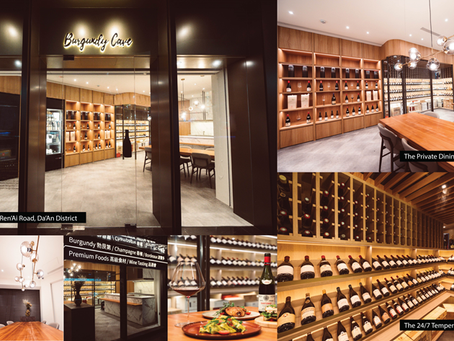Burgundy Cave | Our Taipei Store + Offer Highlights from Last Week