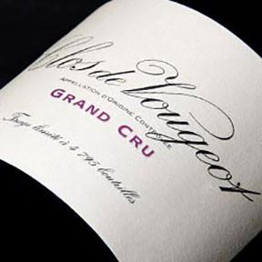 Great Bargain Grand Cru at only HK$650/bt - Vougeraie Clos de Vougeot 2004