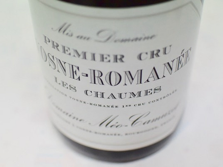 New Scores Released - Up to 97pts WS, Meo Camuzet Vosne-Romanee Les Chaumes and Nuits-St-Georges 1er