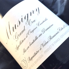 Broad Selection of Leroy Back Vintages including Chambertin, Musigny and more!