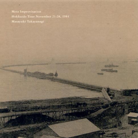 Meta Improvisation, Hokkaido Tour 1984