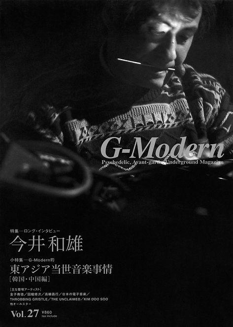 Imai G Moden 1 copy.jpg