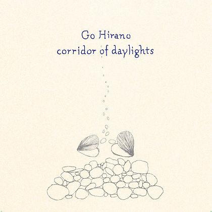 go hirano crop cover.jpg