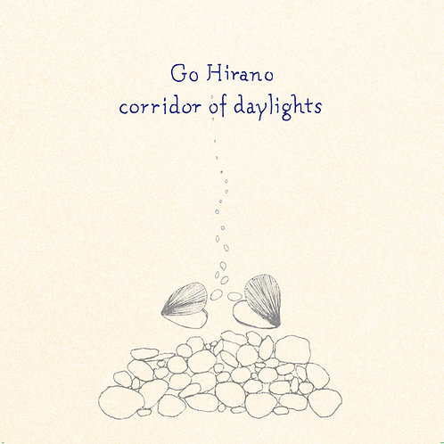 "Go Hirano ""Corridor of Daylights"" LP"