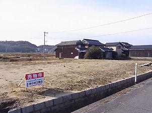 不動産情報【土地】岡山市東区内ケ原