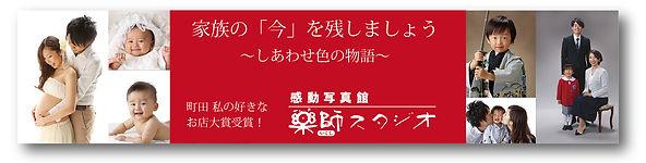 yakushi.jpg