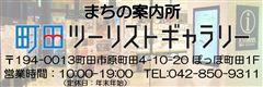TG_banner01.jpg