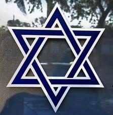 ART -- Jewish Star! IMG_0009.jpg