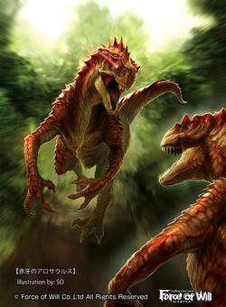 FOW_赤牙のアロサウルス_final_copyrighted.jpg