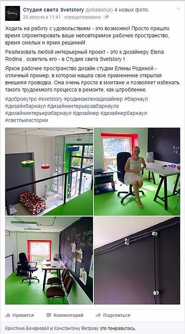 дизайн интерьера Барнаул