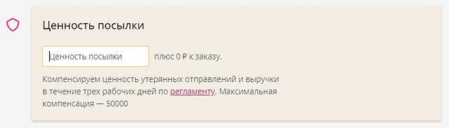 фкврфрер.JPG