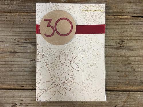 """30"" Birthday 7"" x 5"" Greeting Card by Designer Greetings"
