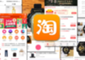 Taobao-app-features-that-drive-sales-Sam