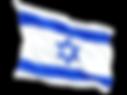 !!israeli-flag-png-fluttering.png