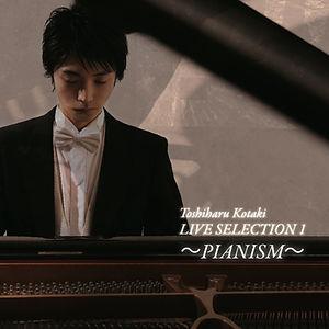 小瀧俊治 LIVE SELECTION 1 〜PIANISM〜