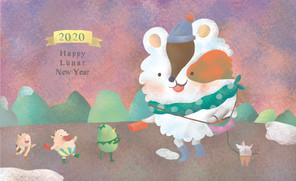 1月24日 恭喜恭喜新年快樂