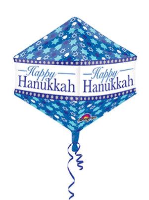 Happy Hanukkah Orbz