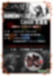 Rainbow Six Siege交流会-1.jpg