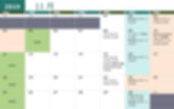 カレンダー11月-1_edited.jpg