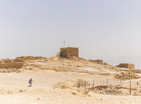Day Tour To The Dead Sea, Masada, And Surrounding Sites