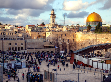 Day Tour to Jerusalem (and more…)