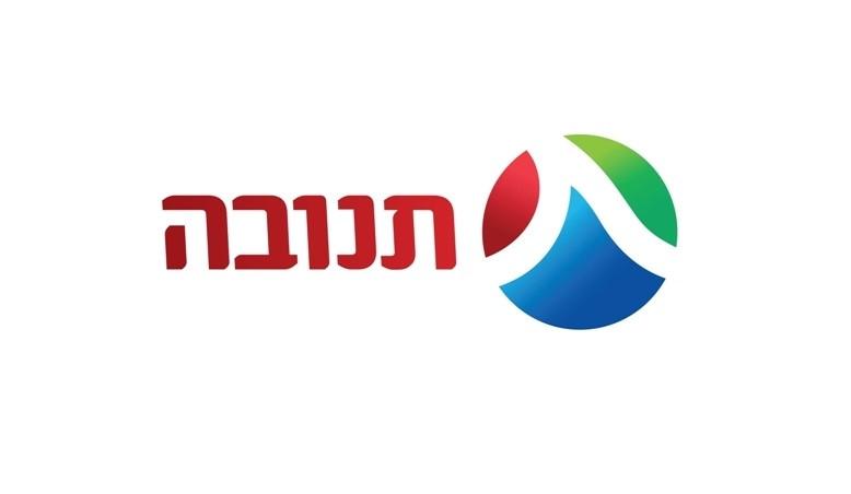 חברת-תנובה-לוגו.jpg
