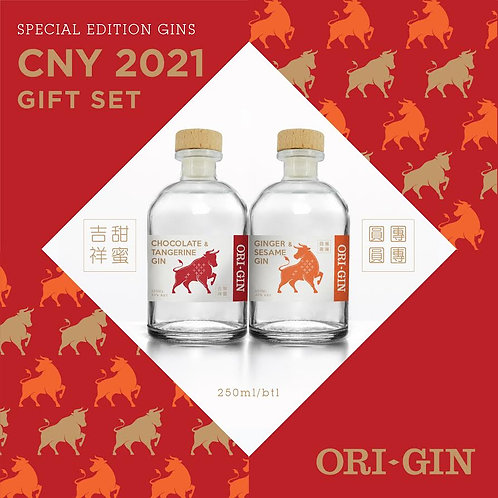 CNY 2021 Special Edition Gin Gift Set
