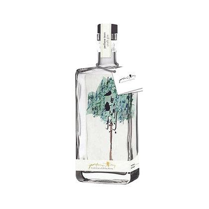 Perfume Trees