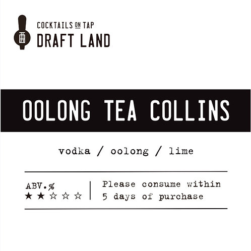 Oolong Tea Collins