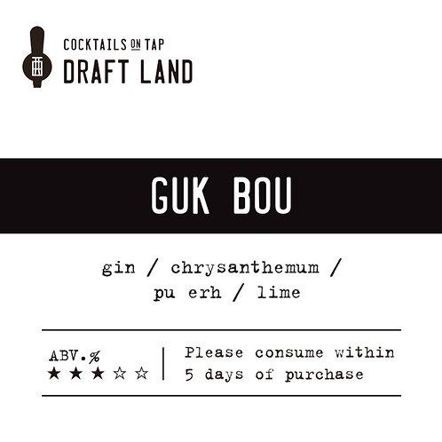 Guk Bou