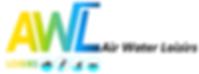 AWL logo AWL nv sans La Rochelle.png
