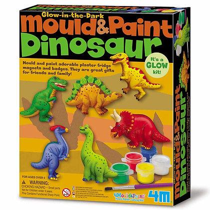 mould & paint glow dinosaur   יצירה בגבס דינוזאורים זוהרים