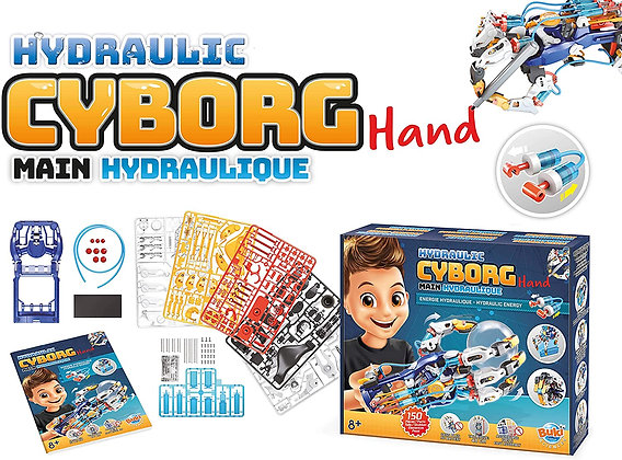 Hydraulic cyborg hand Buki France   יד סייבורג הידראולית לבנייה