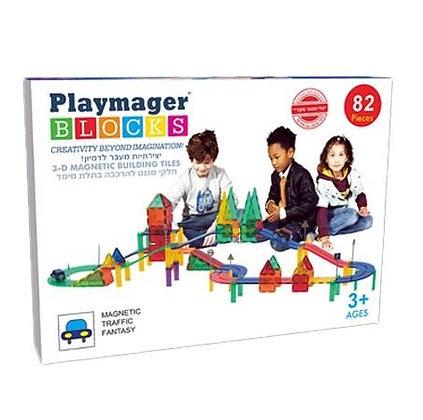 Playmager 82 parts   ערכת פליימאגר-מסלול מכוניות 82 חלקים