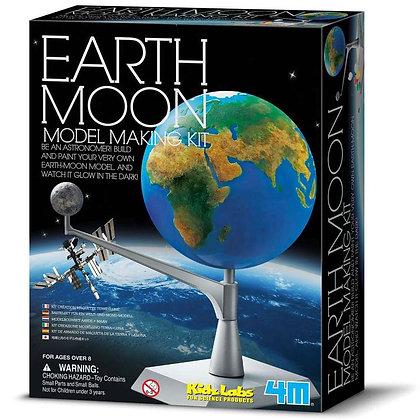 EARTH MOON Model making kit   מודל כדור הארץ והירח זוהר בחושך