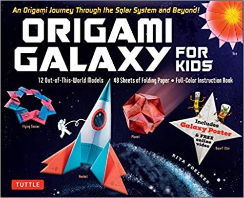 Origami Galaxy Kit: Solar System   ערכת אוריגמי גלקטי: מערכת השמש