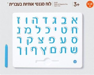 Hebrew Magnetab לוח מגנטי אותיות בעברית