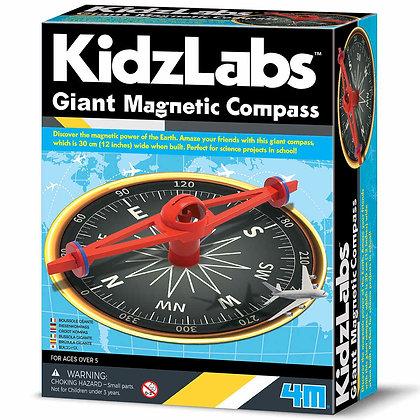 Giant Magnetic Compass | מצפן מגנטי ענק