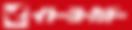 スクリーンショット 2019-06-18 10.24.56.png